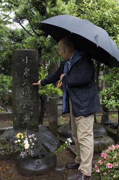 Τάφος Λευκάδιου Χερν, Κουιζούμι, Τόκυο Ιαπωνία