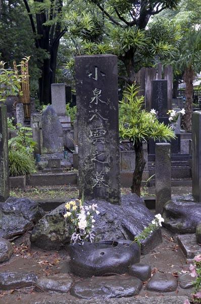 Τάφος Λευκάδιου Χερν, Ιαπωνία, Τόκυο, Λευκάδιος Χερν, νεκροταφείο Τόκυο