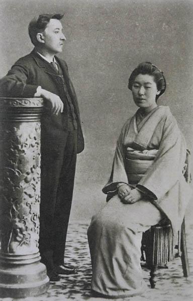 Λευκάδιος Χερν, Ιαπωνία, Γιάκουμο Κουιζούμι