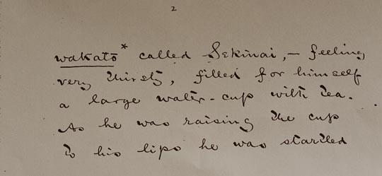 Χειρόγραφο Λευκάδιου Χερν